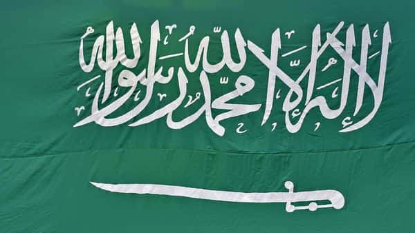 Media reports say that Saudi Arabia's step is nothing short of an attempt to disgrace Pakistan, which also seems to be 'adapting to its new bloc' (AFP)