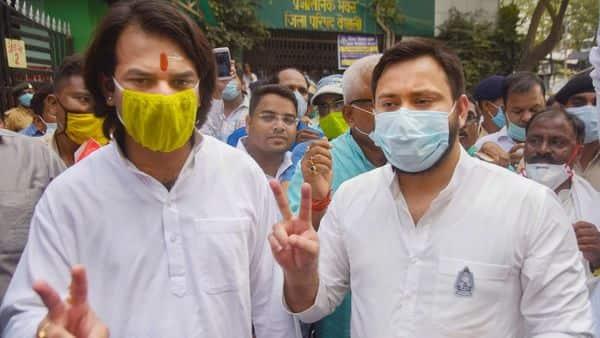 File photo of RJD leaders Tej Pratap and Tejashwi Yadav
