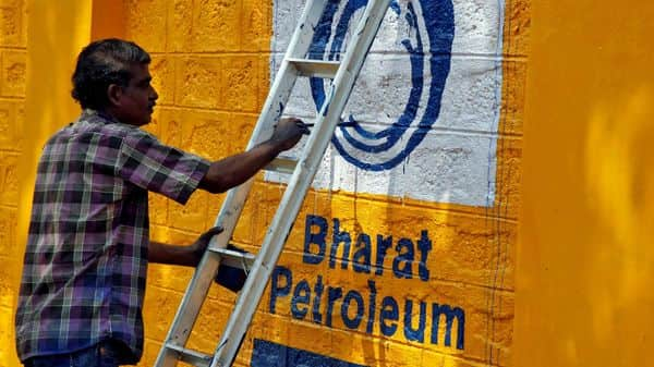 At Friday's closing price of  ₹412.70 on BSE, the government's 52.98% stake in BPCL is worth  ₹47,430 cr (Reuters)