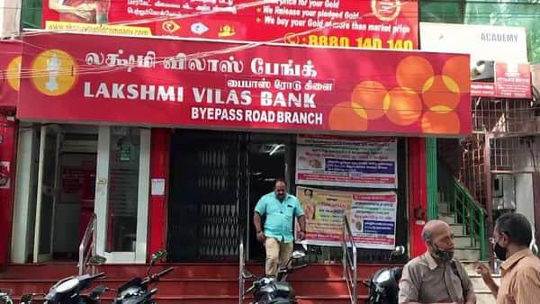 A branch of Lakshmi Vilas Bank. (ANI)