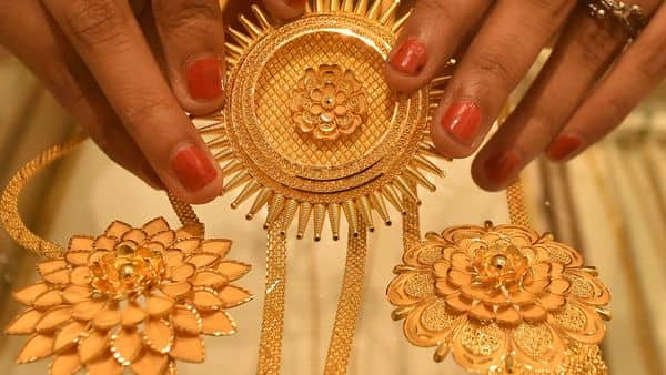 Gold rates today: On MCX, prices fell to below  ₹48,500 per 10 gram