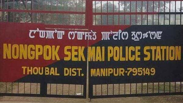 10 best performing police stations in India; Manipur's Nongpok Sekmai tops  list