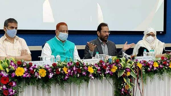 Union Minister of Minority Affairs Mukhtar Abbas Naqvi chairing a meeting with the Haj Committee to discuss preparations and registrations for Haj 2021.