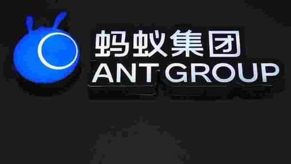 A sign of Ant Group (REUTERS)