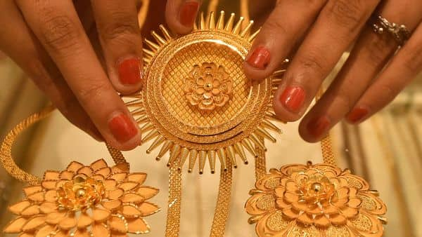 Gold rates today: On MCX, prices edged higher to  ₹50,008 per 10 gram