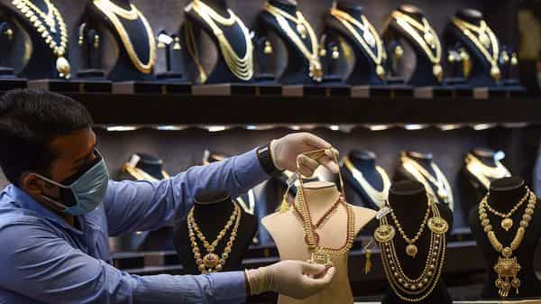 Gold rates today: On MCX, prices rose to  ₹50,781 per 10 gram