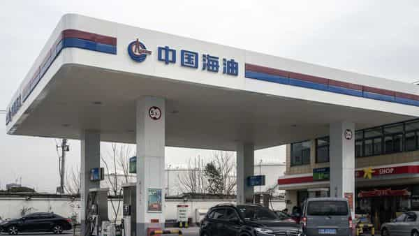 Chinese National Overseas Oil Corporation (CNOOC) (Bloomberg)