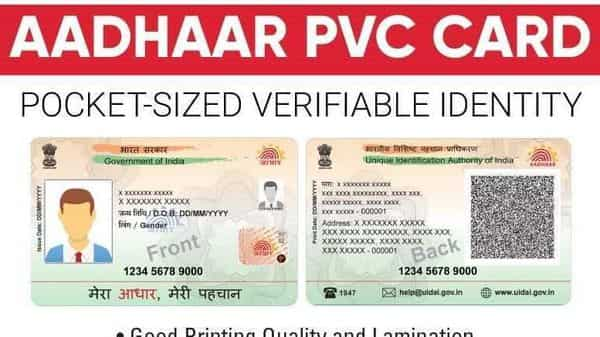 The all-new Aadhaar PVC card is completely weather-proof. (@UIDAI)