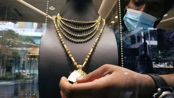 Gold rate today: On MCX, prices rose to  ₹49,115 per 10 gram