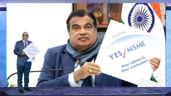 The MSME sector is the backbone of the Indian economy, said Nitin Gadkari during the launch
