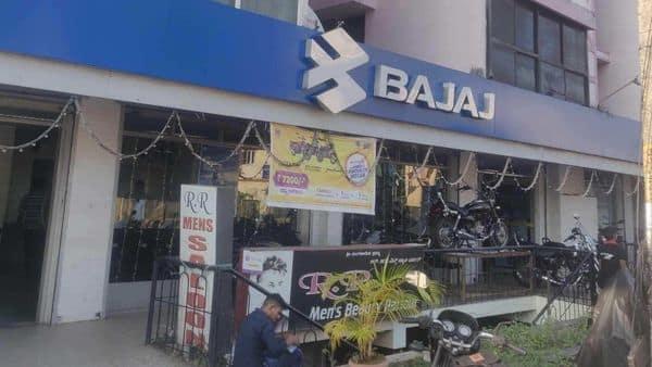 Bajaj Finance also said that it is building 'Bajaj Pay for merchants'.