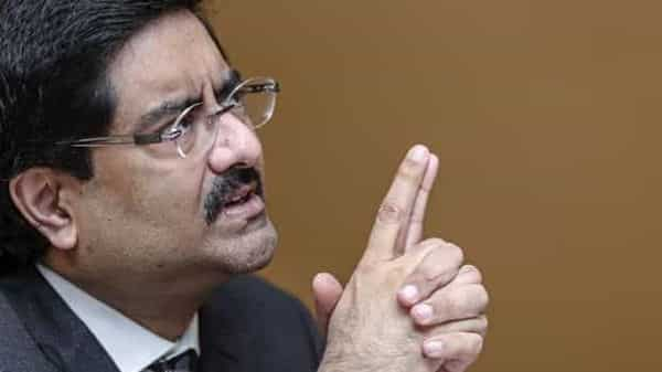Birla, who is also the chancellor of BITS Pilani, said BITS School of Management (BITSoM), the new B-school will come up at Kalyan in Mumbai metropolitan region. Photo: Bloomberg