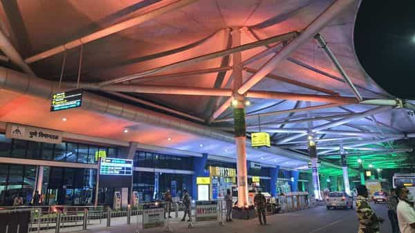 The Pune airport