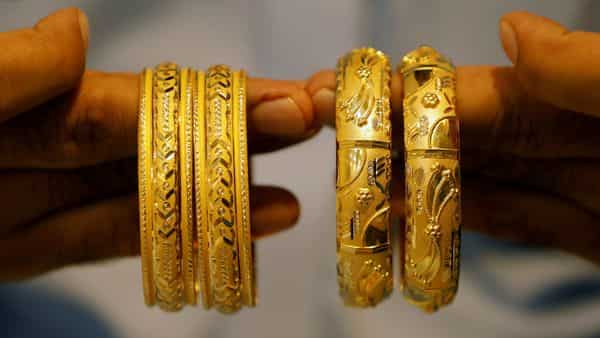 Gold rates today: Prices on MCX fell to  ₹48,438 per 10 gram.
