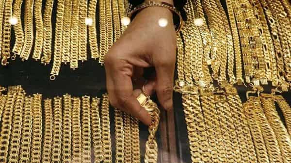 Gold rates today: On MCX prices edged higher to  ₹46,857 per 10 gram