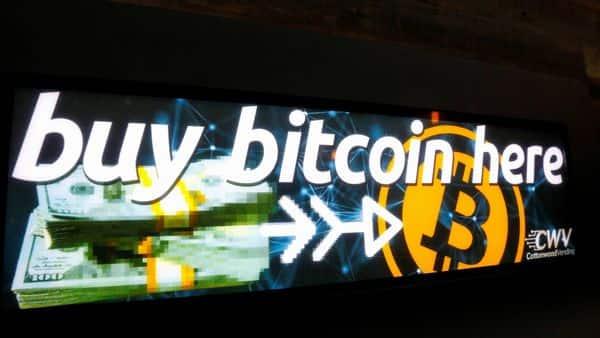 A Bitcoin Trading Machine is seen in a store in Brooklyn, New York, U.S., February 9, 2021. REUTERS/Brendan McDermid (REUTERS)