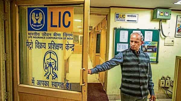 On the cards this year is a 10% IPO of life insurance behemoth LIC, which is reportedly estimated at between  ₹80,000- ₹110,000 crore.