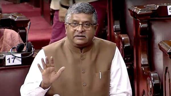 A file photo of Law Minister Ravi Shankar Prasad (Photo: ANI )
