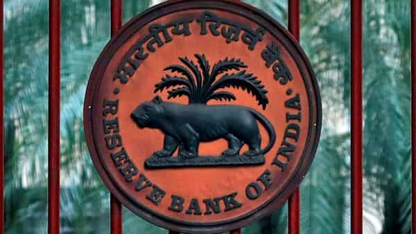 FILE PHOTO: A Reserve Bank of India (RBI) logo. (REUTERS)