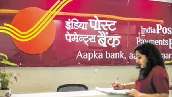 India Post Payments Bank. (File Photo: Mint)