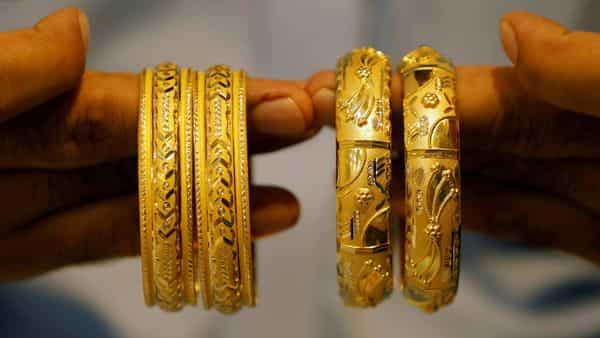 Gold rates today: Prices on MCX were slightly lower at  ₹46,793 per 10 gram