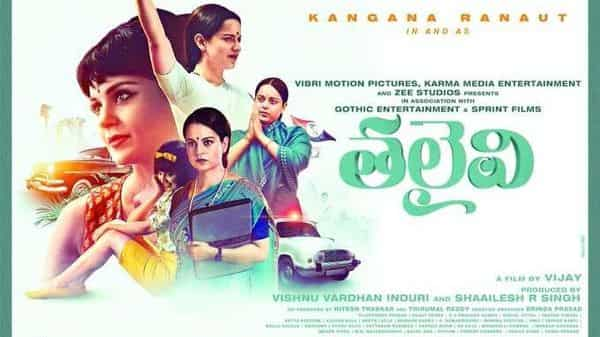 The makers of the film 'Thalaivi' have stated that they would like to release the film in all languages on the same day as the film has been made in multiple languages.