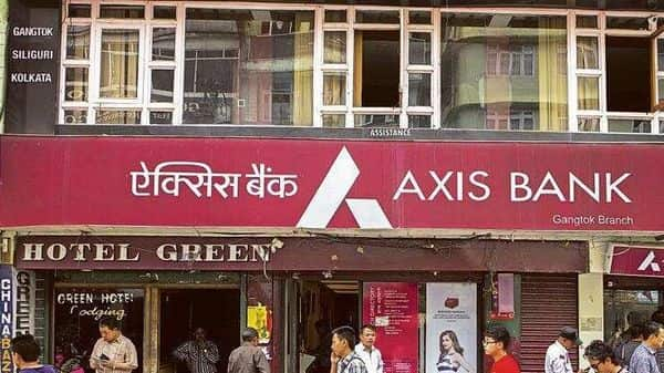 A security guard working at Axis Bank branch is missing.