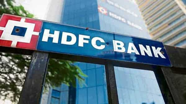 HDFC Bank's profit was lower than  ₹8,436 crore estimated by a Bloomberg poll of 14 analysts.