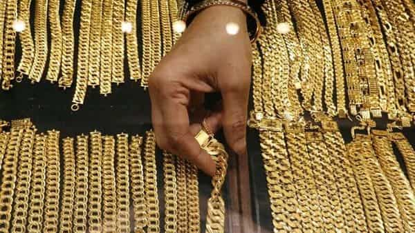 Gold rate today: Prices on MCX fell to  ₹46,691 per 10 gram