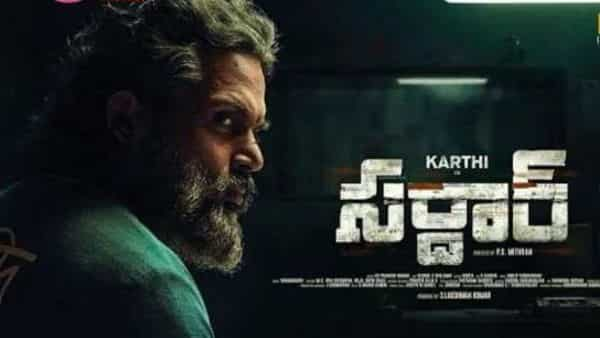 Sardar will be directed by filmmaker PS Mithran