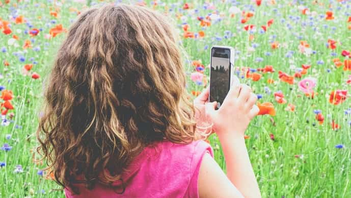 Facebook has announced exploring a Instagram version targeted at children, with parental control.
