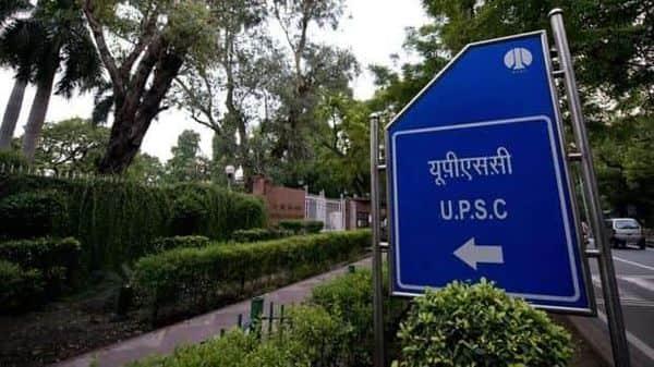 UPSC Prelims 2021 Postponed: Amid rising coronavirus cases in India, UPSC announced postponement of Civil Services (Preliminary) Examination, 2021.