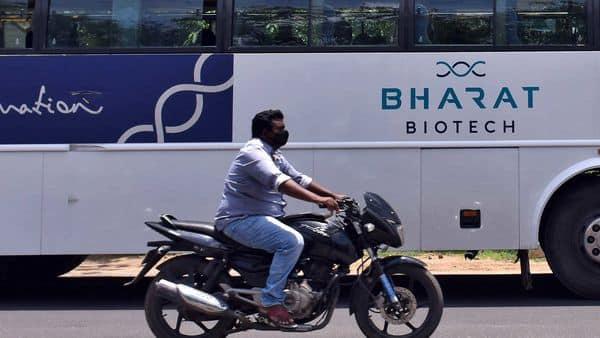 Bharat Biotech setting up vaccine unit in Karnataka (REUTERS)