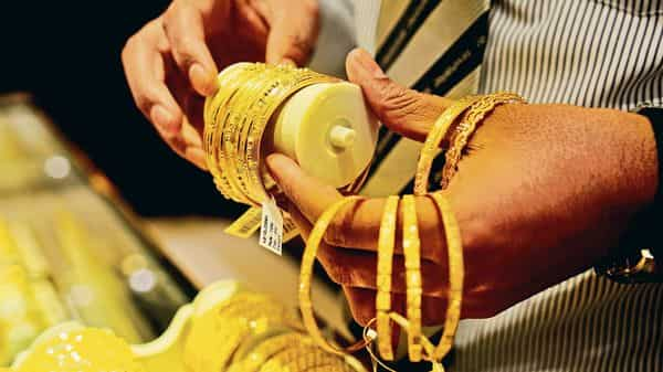 Gold rates today: On MCX, prices were near  ₹48,000 per 10 gram