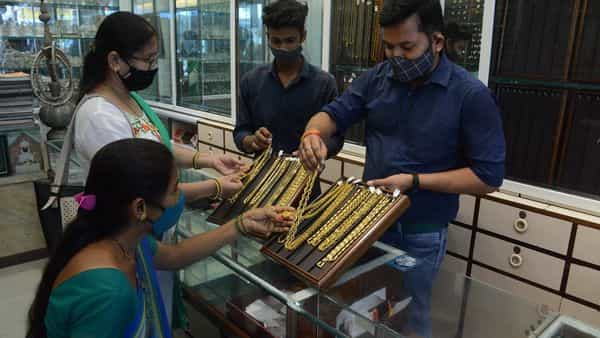 Gold rates today were down near  ₹48,880 per 10 gram