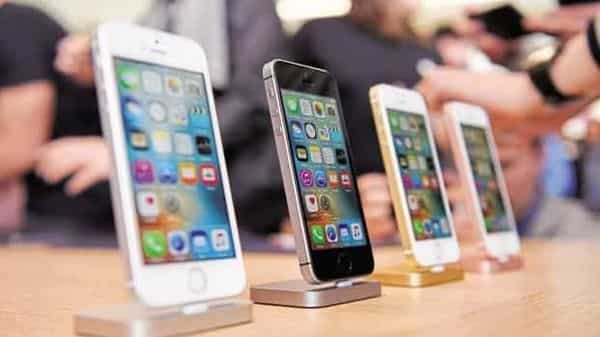 Apple had introduced the last security update for these devices in May. Photo: Bloomberg