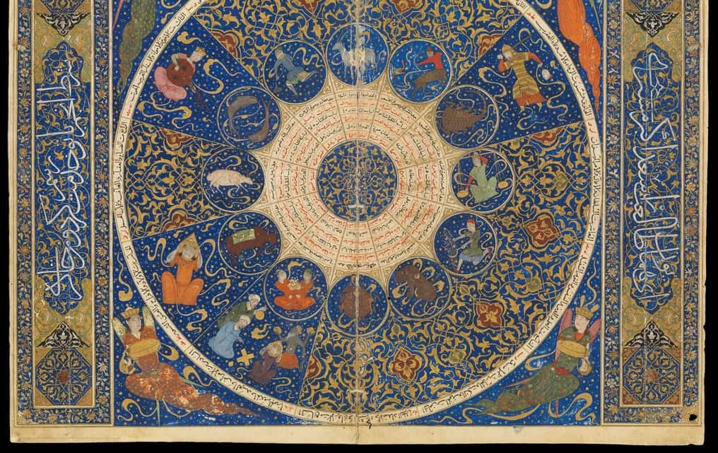 Horoscope of Iskandar Sultan, 1411, courtesy Wellcome Collection. From the exhibition section: Change of Faith