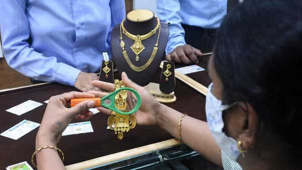 Gold rates today: On MCX, prices edged higher to  ₹47,112 per 10 gram