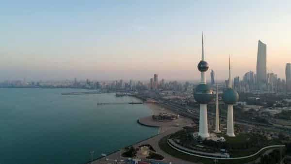 The Kuwait Investment Authority, the world's oldest state investment vehicle, has been in limbo since its board's tenure expired two months ago. (Reuters)