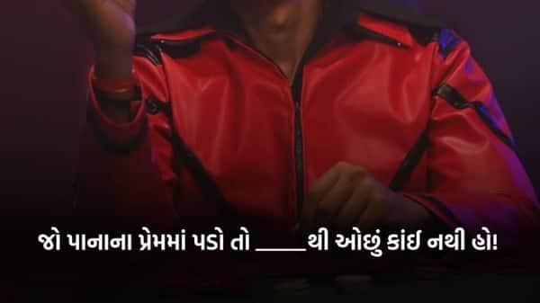 OHO Gujarati that has just launched an original titled Vitthal Teedi starring Pratik Gandhi of Scam 1992 fame. (Photo: Twitter @ohogujarati)