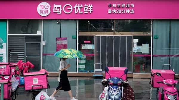A shop of MissFresh is seen at a street in Shanghai, China. (REUTERS)
