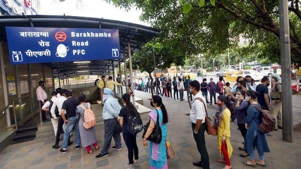 Delhi Metro explains the reason for Massive Crowding Outside the stations | Latest News Delhi
