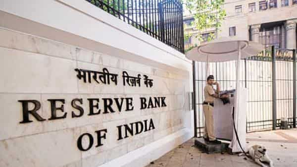 On Monday, the central bank issued details of the scheme.