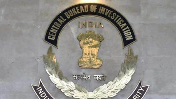 CBI has filed an FIR over bank fraud against a SBI-led consortium.