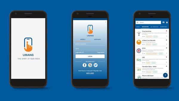 UMANG app will now provide turn-by-turn navigation to government facilities