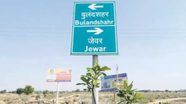 The Jewar airport will be the National Capital Region's third, after the Indira Gandhi International Airport and Ghaziabad's Hindon. (Hindustan Times)