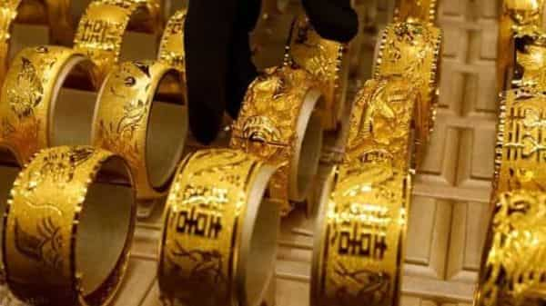 Gold prices today fell below  ₹47500 per 10 gram (REUTERS)