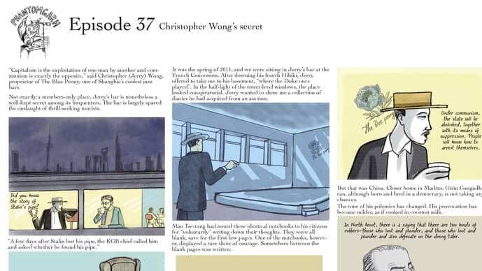 Episode 37: Christopher Wong's secret