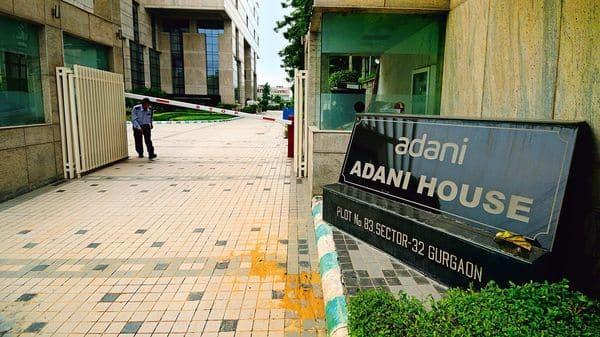 Adani Enterprises has incorporated Adani Petrochemicals Limited.