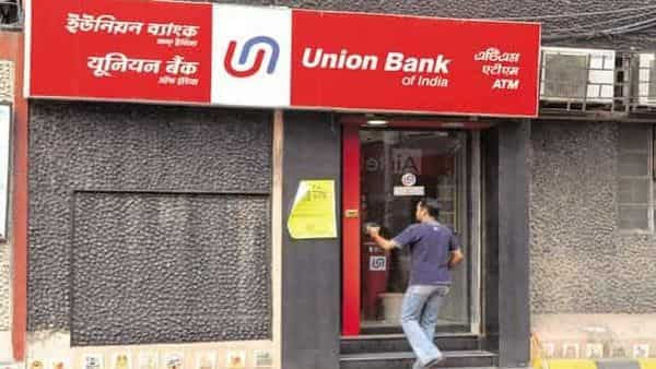 Union Bank said that the major benefits of e-Rupi are end-to-end digital transaction leading to cost reduction; voucher redemption can be tracked by the issuer; quick, safe and contactless voucher distribution; quick redemption process; lesser decline due to pre-blocked amount and the fact that no digital or bank presence is required.
